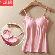 No one with a steel ring bra modal underwear bra bottoming shirt vest in a little girl in spring and summer