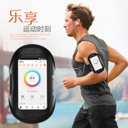 Running mobile phone arm bag sports arm bag men and women fitness equipment arm bag Apple 6 outdoor arm with arm wrist bag