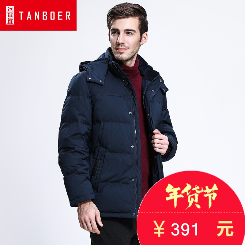 Tanboer new short down jacket collar men hooded detachable leisure winter coat TA3363