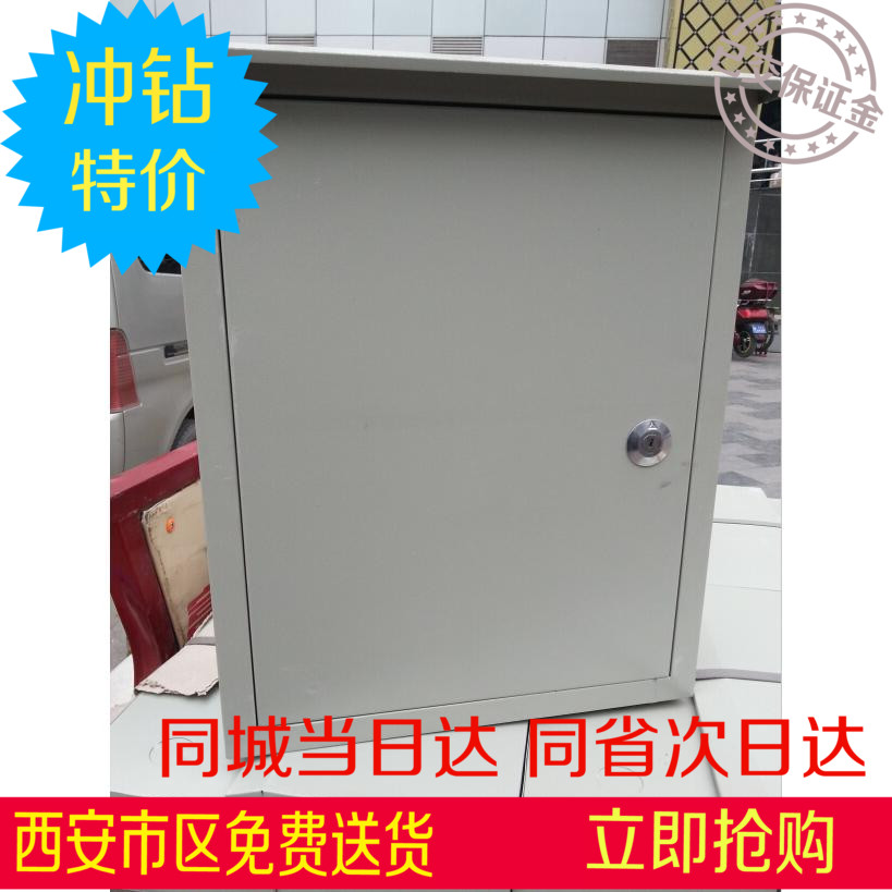 Xi 'an special monitoring poling dedicated 250300 * 150 outdoor prevent rainwater tank network cabinets