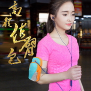 Mobile phone running arm movement of the arm package bag of Apple 6 running fitness equipment arm with the arm sleeve bag and wrist bag