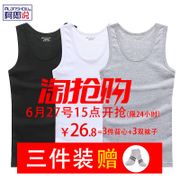 Lang said men's Vest sport breathable backing tight T-shirts slim young male fitness cotton in summer