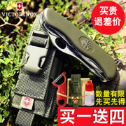 The Vivtorinox saber Swiss Army knife 0.8461.MW4DE German officer outdoor multifunctional folding knife knife