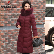 Feather at the winter long knee-padded to keep warm in the middle and old aged women down jacket size increase fat middle-aged mother dress