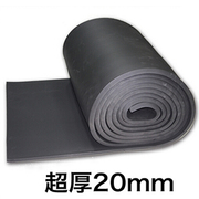 Factory sales of ultra thick 20mm sound insulation cotton damping felt, egg cotton water pipe, wall insulation, rubber and plastic sponge