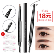 3 18 yuan double eyebrow waterproof anti sweat no smudge not dizzydo synophrys beginners eyebrow eyebrow brush