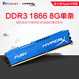 SF HyperX Kingston HyperX DDR3 1866 8g desktop PC memory compatible 1600