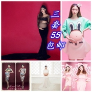 Pregnant women pregnant women clothing photography photo camera rental dress belly mother pregnancy photo studio dress skirt