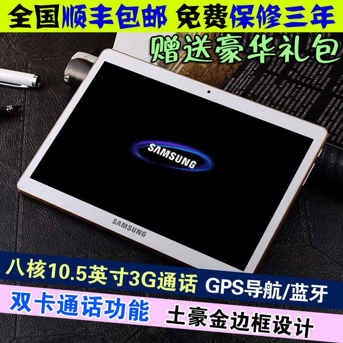 Genuine Android eight core 4G dual card 3G calls slim HD 10 inch WIFI game Tablet PC can make a phone call