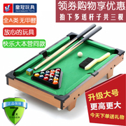 American family small black 8 standard billiard table fancy wooden table tennis table children's toys