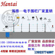 Electronic fence pulse host electronic fence accessories electronic fence system high-voltage fence
