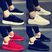 The 2017 men's casual shoes autumn movement trend of Korean male white canvas shoes all-match new tide shoes
