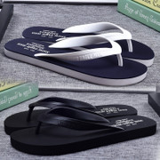The summer of the new trend of the Korean version of the students drag the men's Non Slip feet rubber outdoor leisure beach slippers