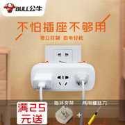 The bull socket converter wireless home power transfer function Ersansiduo plug with socket extension