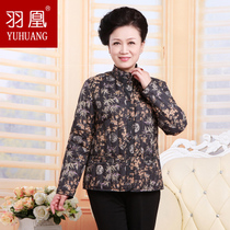Yu Huang middle-aged mothers warm down liner womens long sleeve plus size feather underwear light down jacket