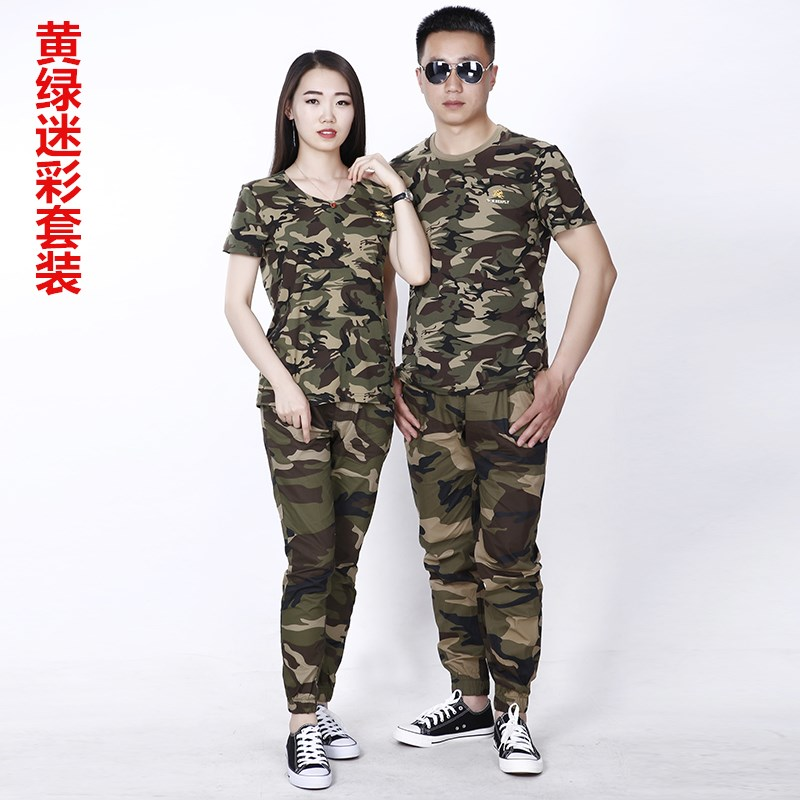 Camouflage uniforms, uniforms, suits, clothes, clothes, autumn, urban special meters, color clothes, men's soldiers, mud, short sleeves