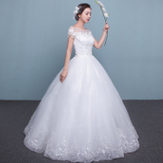 Wedding dress 2017 new bride in the summer Princess word shoulder big yards, thin pregnant women's dress long tail