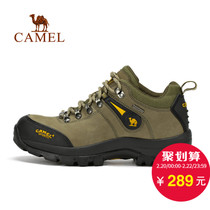 (Selling 80000) camel outdoor hiking shoes men slip wear resistant waterproof leather hiking shoes outdoor shoes winter
