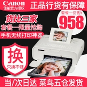 When / the next day up to Canon CP1200 mobile phone photo mini home portable color wireless photo printer