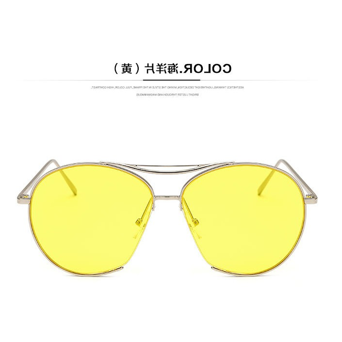 Men and women too trendy glasses new round net Han Hong Ming edition fashion personality frame toad Sunglasses