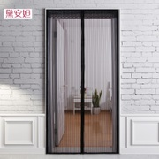 Diane: summer mosquito curtain magnetic screen screen door household bedroom curtain encryption Salmonella cloth
