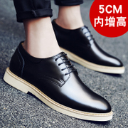 The British youth mens leather soft leather lace round business casual shoes shoes for men in winter
