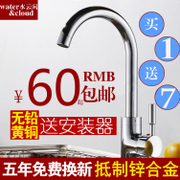 Special full copper body kitchen hot and cold water faucet wash basin rotary kitchen stainless steel sink faucet