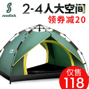 Mountain guest tent outdoor 3-4 2 family indoor full automatic outdoor camping trip outdoor tent double
