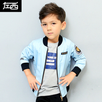 Boys spring coat 2017 new childrens baseball uniform boy with big boy in spring and autumn the Korean version flows left Western wear