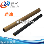 Application of HP1020 HP1010 HP M1005 fusser film fusser film 153620551018 heating film