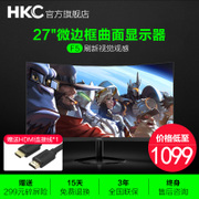 HKC C270 27 inches curved display, HDMI eye narrow border game, PS4 LCD computer screen, not 32