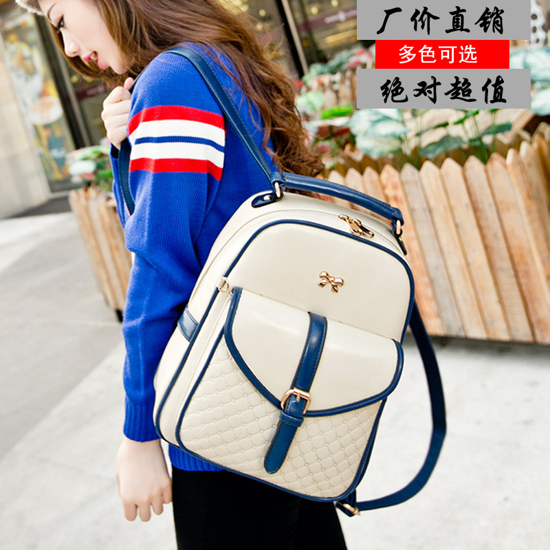 2015 new summer women's Backpack Backpack girl Korean version of fashion casual College wild wind bag surge