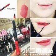 Aritaum Korea amore matte fine Pencil Lip Glaze Slip lip gloss lip liquid dye lasting decolorization