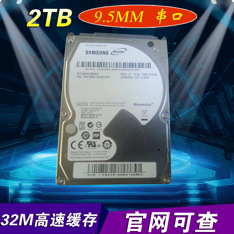 ★ Diamond credit Samsung 2TB notebook PS4 hard disk 2.5-inch Seagate ST2000LM003 warranty 2 years 9.5mm