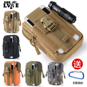 Lavieva guest multifunctional outdoor sports leisure men running through the water repellent mobile phone bag bag belt tactical pockets