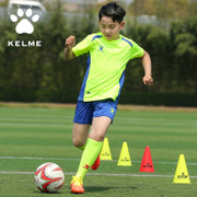 Kelme Carle children's football suit male students wear short sleeved shirt plate customized training female.