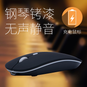 Ice fox silent mute Rechargeable Wireless Mouse notebook desktop computer game mouse unlimited girl