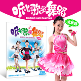 genuine children nursery rhyme disc nursery children's songs dance dance teaching high-definition VCD discs new version