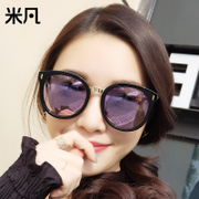 Women's polarized sunglasses female tide 2017 stars round face woman Sunglasses long face fashion personality new tide