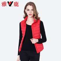 Light down jacket female Korean Yalu the spring cultivating warm outdoor light down vest short down jacket