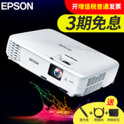 EPSON/ EPSON projector CB-S04E HD office teaching home wireless short focal projector 1080P