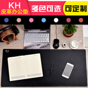 KH desk, computer desk, mattress, extra large mouse pad, leather custom, thickening desk, waterproof pad