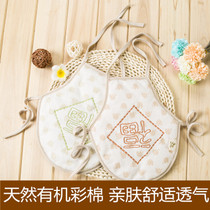 Apron baby dudou fall winter fall winter baby dudou cotton childrens neonatal nurse cotton apron Pocket belly wall thickness
