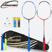 Close Wei badminton racket 2 sets of C8 genuine carbon single shot ultra light double attack ymqp full envelope