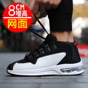Spring tide shoes shoes for men 2017 new men's sports shoes, casual shoes all-match Korean boys summer