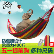 LTVT hammock outdoor swing indoor single double thickening canvas hammock dormitory dormitory dormitory anti rollover hanging chair
