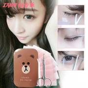 630 send Tin + scissors Super Sticky sided double fold eyelid contact fiber Korea breathable waterproof
