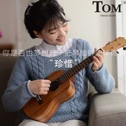 TOM Beginners small guitar ukulele 23 inch ukulele21 inch 26 inch ukulele adult students