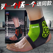 Shark ankle ankle sprain basketball football and ankle fixed ankle sprain foot protection summer sports