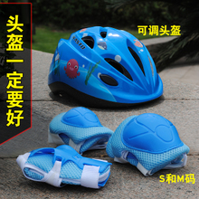 Protective equipment children to stay in the skates protector 7 suits roller skates bike safety protective wrist cuff 3-12 years old